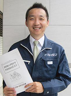 神奈川区担当の井村さん