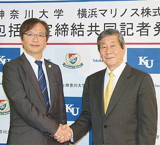がっちり握手する中島学長(右)と嘉悦社長