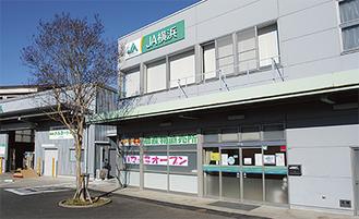 ▲開店準備が進む農産物直売所「ハマッ子」左は営業中の資材店舗