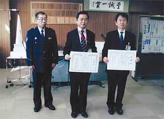 賞状を手にする局長ら(写真中央)