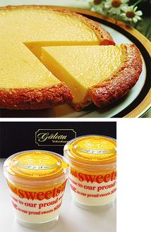 チーズケーキの他、新商品「チーズ杏仁」も仲間入り