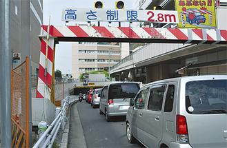 事故が頻発するゲート