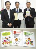 原社長(中央)に感謝状を贈った木元会長(右)。左は江森社長
