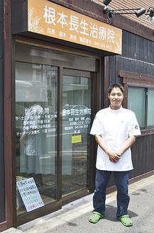 新横浜通り沿い、オレンジの看板が目印