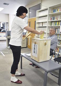 期日前投票する住人