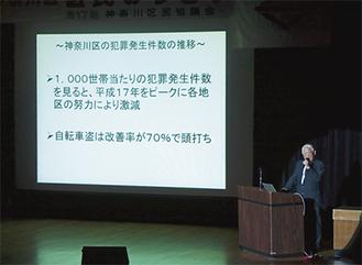 区内の犯罪状況について話す小野部会長