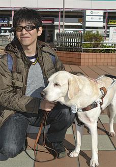 栗山さんと盲導犬のダイアン