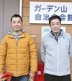 南会長(左)と菊島さん