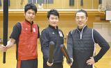 優秀選手として県から表彰された(左から)東さん、田村さん、桶作さん
