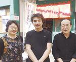 店の前で植山さん(中央)とスタッフ