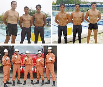 (時計回りに)左上から菅田2係、同1係、松見特別救助隊1係のメンバー