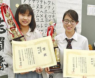 笑顔をみせる吉村さん(右)と水落さん