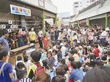 子どもたちに人気のあったビンゴ大会
