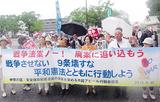 デモ行進する参加者たち