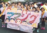 イベントに参加したメンバー