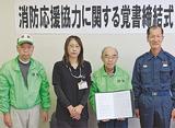協定を結んだ林会長(中央右)と早川さん(中央左)