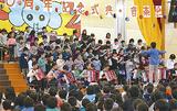 合唱や合奏を披露した児童