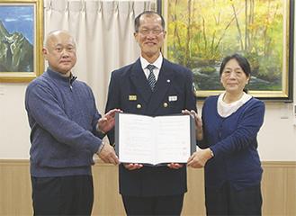 覚書を取り交わした北島会長(左)と山本さん(右)