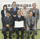 協定書を交わした(前列右から)中込会長、森田署長、田苗オーナー
