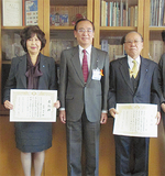 表彰された立澤副会長(右)と佐藤常任理事(左)