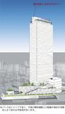 建設予定のタワービルのパース=横浜市都市整備局提供