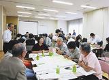 地域課題を話し合った地区別懇談会