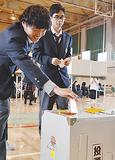 投票する生徒