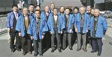 街頭広報を行った青色申告会のメンバー