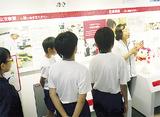 赤十字の歴史や活動を学べる