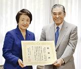 感謝状が贈られた神谷会長(右)