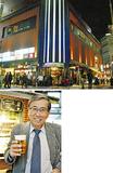 (写真上)既に多くの利用客が集う、「光の塔」をイメージしたビル(写真左)ビール片手に意気込む山田社長