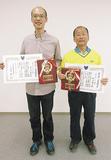 木ノ下さん(左)と田辺さん