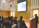 地域との連携事例について報告する横浜商科大・大村理事長