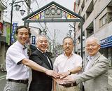 (左から)野村さん、石原さん、北村さん、足立さん