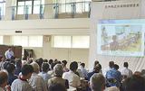 約200人の市民らが参加した会場