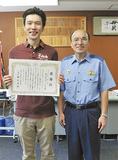 感謝状を手にする宗光さんと横田署長