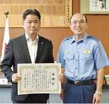 感謝状を受け取った佐保所長(左)
