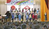 児童677人による全校合唱