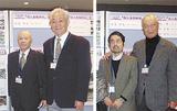 表彰式に参加した星川会長(左)と古賀会長(右)ら
