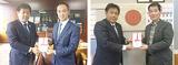 渡邉理事長(右)から澤田市議会議長(左から2番目)へ届けられた義援金