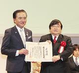 感謝状を受け取った伊坂会長(右)