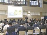 事業所などが参加した講演会