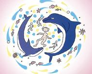 イルカ博士の生命感動日記