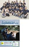 神奈川総合高の広報部(上)と写真が評価された神奈川工業高の会報