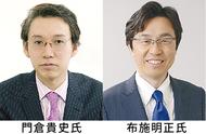 知らないと損する日本経済