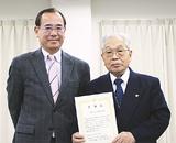 二宮区長から感謝状が贈られた伊東会長(右)