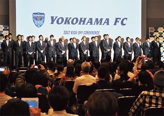 約350人のサポーターを前に全選手が紹介された