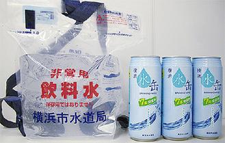 給水リュック(左)と水缶