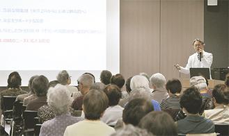 講演する長島病院長