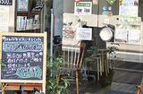 松本町にあるみんなの食場